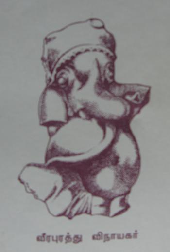 Vinayakar.jpg
